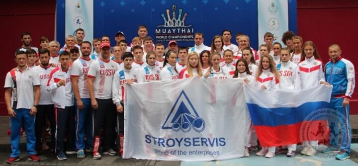 New IFMA Elections and Russia Takes the World Championship Win